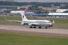 """Оно рекомендовало авиакомпаниям прекратить эксплуатацию Ил-96  """"до устранения нарушений """", выявленных после ряда..."""