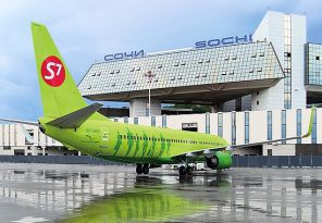 Субсидии на авиабилеты во владивосток